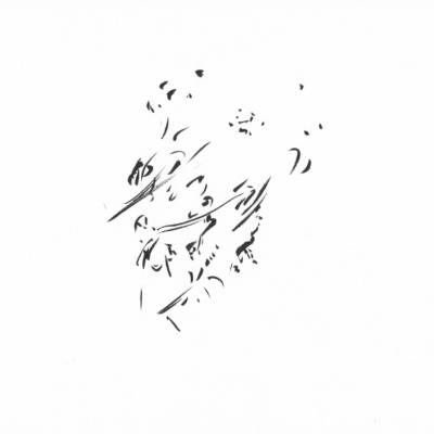 Mendelssohn Sinfonie VIII Adagio