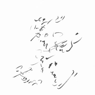 Rameau Vol Des Zephirs 0006