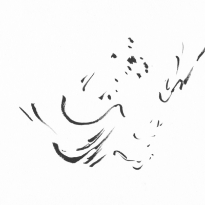 Impressions (01:00 – )